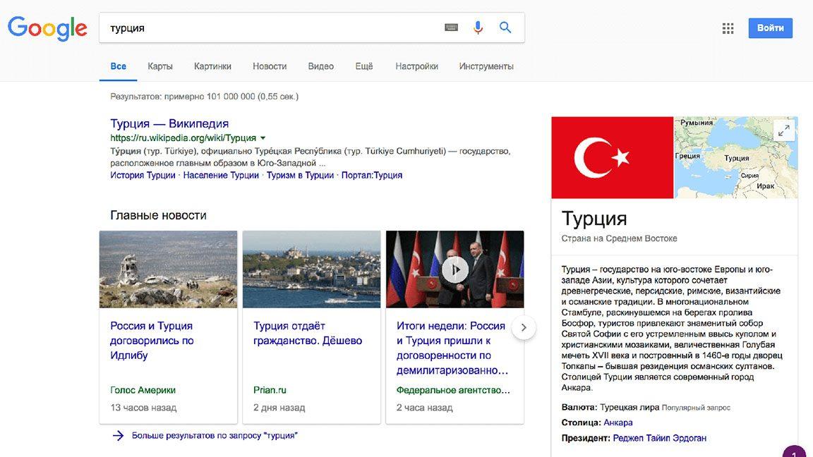 Как добавить сайт в раздел «Главные новости» Google